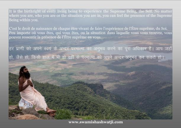 swamiji-website